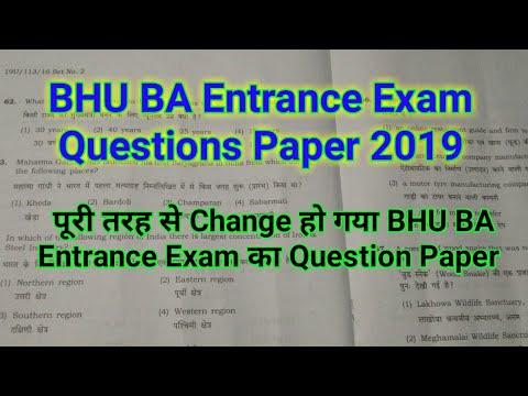 entrance exam result 2019