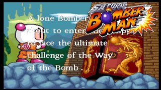 Saturn Bomberman [Sega Saturn] - Master Game Playthrough