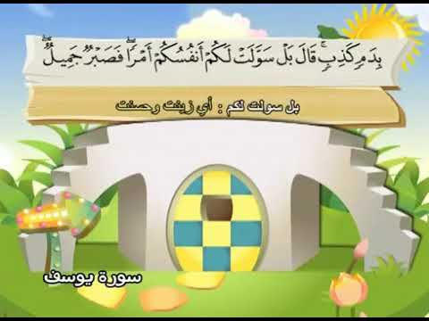 Quran(76)