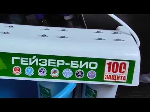 Замена картриджей передочистки в Гейзер Престиж