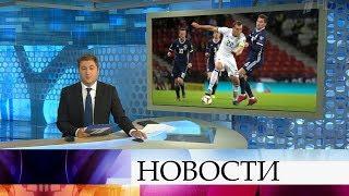 Выпуск новостей в 10:00 от 07.09.2019