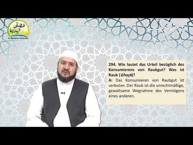 محاضرات مصلى الهداية 2020 م 1441 | الشيخ أحمد يونس| بهجة النظر معاصي البطن