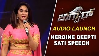 Download Hindi Video Songs - Heroine Deepti Sati Speech | Jaguar Telugu Movie Audio Launch | Nikhil Kumar | Jagapathi Babu