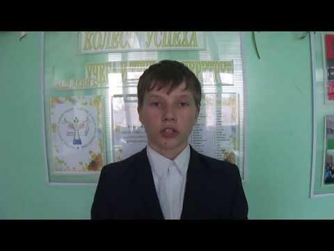 Андреев Евгений  Бородино