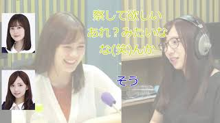 新内眞衣が生放送 乃木坂46のオールナイトニッポン 2019/09/04 #023 新...