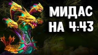 ЛЕСНОЙ ВЕНОМАНСЕР ДОТА 2 - JUNGLE VENOMANCER DOTA 2
