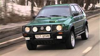 тест-драйв Volkswagen Golf Country