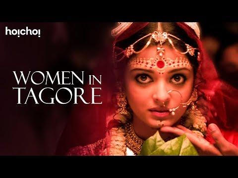পঁচিশে বৈশাখ   Women in Tagore   Rabindranath Tagore's Birthday   hoichoi