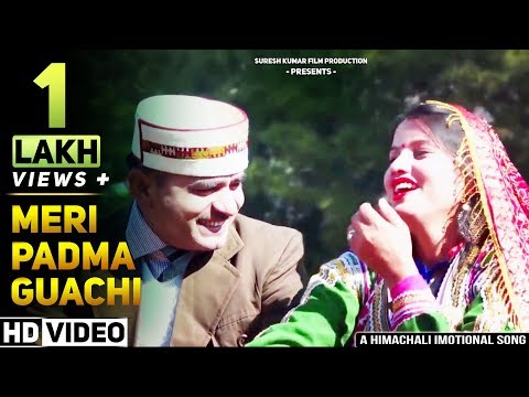 Meri Padma Guwachi | मेरी पदमा गुआची | Latest Himachali Hit Song 2018 | Rumail Singh Thakur