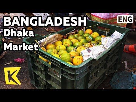 【K】Bangladesh Travel-Dhaka[방글라데시 여행-다카]건기에 더 저렴한 시장/Market/Dry season/Rainy season