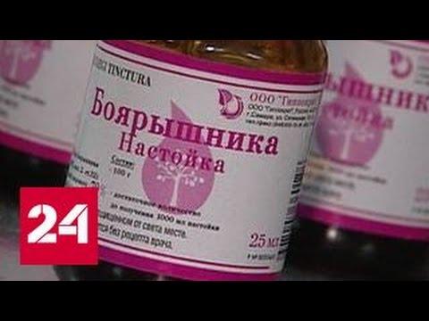 """В Иркутске найдены точки продажи смертельного """"Боярышника"""""""