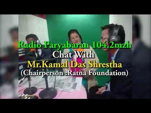 Mr. Kamal Das Shrestha's Interview with Radio Paryavaran 104.2 Mhz
