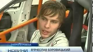 В Днепропетровске прошли гонки с заносами