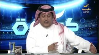 تركي العجمة أنا معجب جداً ببيان نادي الشباب حول محمد العويس