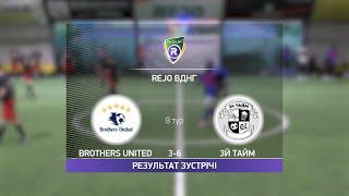 Обзор матча Brothers United 3й Тайм Турнир по мини футболу в Киеве