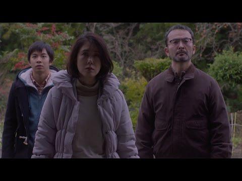 浅野忠信が主演 映画「淵に立つ」予告編 #Tadanobu Asano #Fuchi ni Tatsu