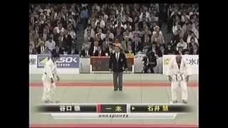 JUDO 2008 All Japan Judo Championships 全日本柔道選手権大会