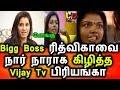 Vijay Tv Priyanka Angry Talk About Bigg Boss Tamil Rithvika|Anchor Priyanka Latest Interview|