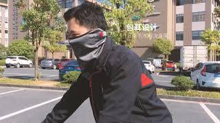 WU9121 겨울 따뜻한 자전거 방풍 방한 마스크 넥워…