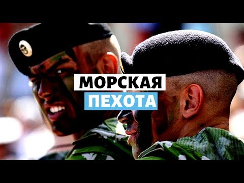 Special forces Marines Russian - Sea Wolves (2017 ᴴᴰ)