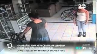 Жена краде телевизор, скрива го под полата си