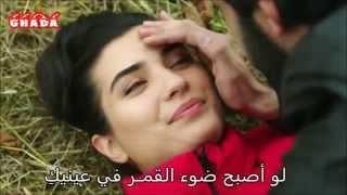 Kara Para Aşk 30.Bölüm | Toygar Işıklı - Bırak Sende Kaybolayımمترجمة للعربية