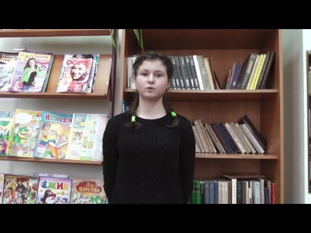 Изображение предпросмотра прочтения – ЕкатеринаЕрмилова читает произведение «Ничего не понимают» В.В.Маяковского