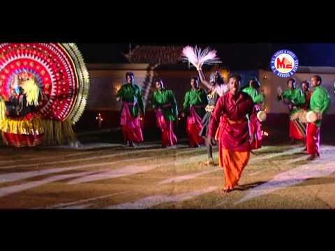 ആടുപാമ്പേ | AADUPAAMBE| KAAVU | Malayalam Folk Songs | HD Official
