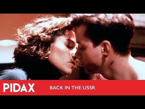 Pidax  Back in the USSR 1992, Deran Serafian