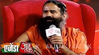 CAB का विरोध करने वालों से बोले Ramdev, किसी भी वैध नागरिक को न तो Shah और न ही Modi निकाल सकते हैं