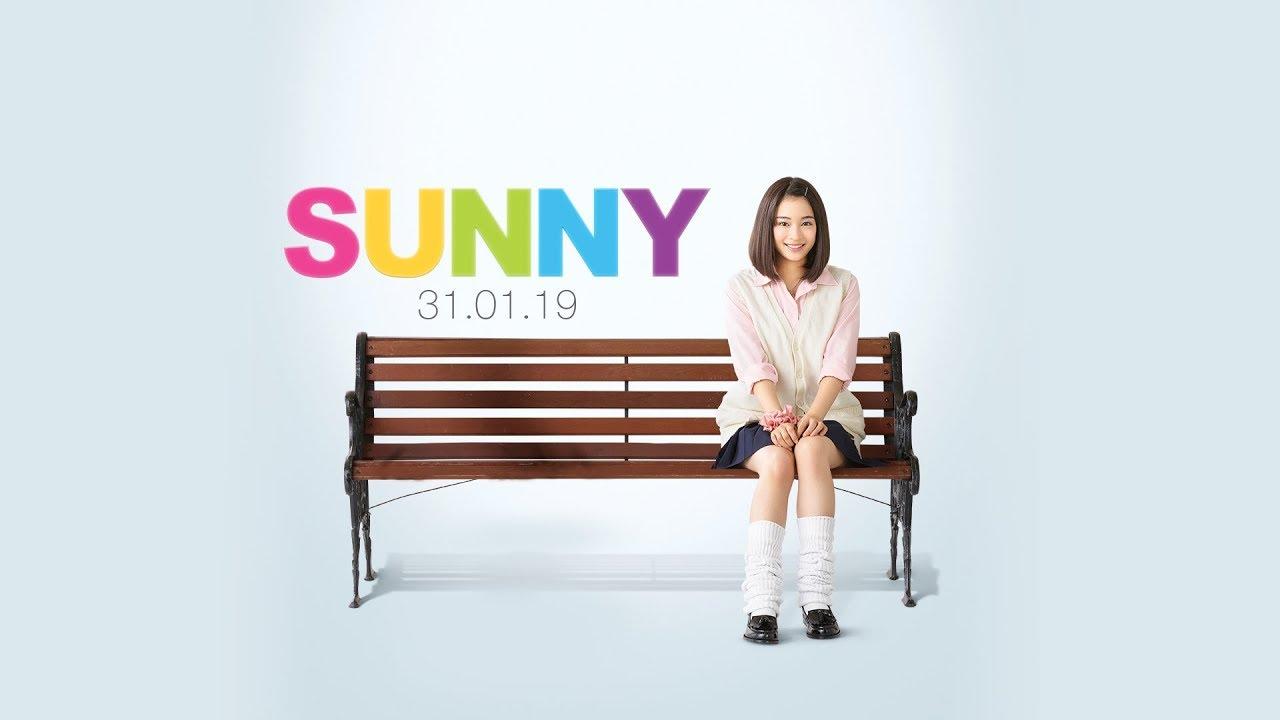Photo of มินามิ ฮามาเบะ ภาพยนตร์และรายการโทรทัศน์ – Sunny – Official Trailer [ ตัวอย่าง ซับไทย ]
