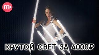 Свет для видео за 4000 руб Крутой сетап для домашней студии из Леруа Мерлен 😱 💡🤑