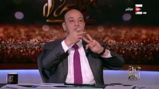 كل يوم: رجل الأعمال محمد المرشدي يتبرع بمبلغ نصف مليون جنيه ثمن شراء التي شيرت الثالث لميسي