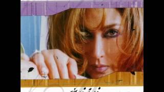 Leila Forouhar - Gheseh Tou Gheseh Man   لیلا فروهر -  قصه تو قصه من
