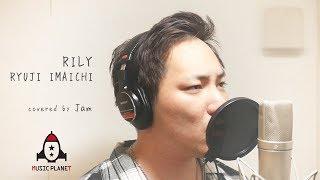RILY / RYUJI IMAICHI