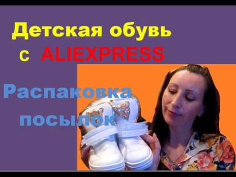 Купить Rieker ботинки женские зима артикул Z7101-01 за 4190 руб в интернет-магазине snoufa.ruиз YouTube · Длительность: 33 с  · Просмотров: 651 · отправлено: 03.12.2014 · кем отправлено: sno ufa