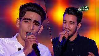 Bilal & Achour  - Iḍelli kan (Takfarinas)  الحان و شباب - 2018 -
