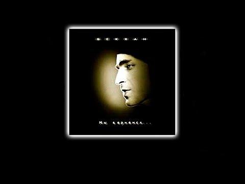 (18+) Бекхан - Мы Вернёмся (1992) [Альбом Целиком]