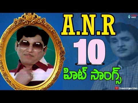 Padma Bhushan ANR 10 Hit Video Songs - 2016