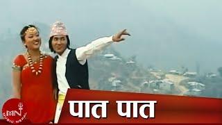 New Limbu Song || Pata Pata || Suritin Sururu ||  Kirat Song