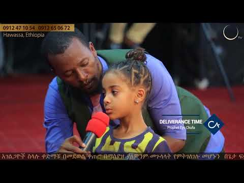 186 [MUST WATCH] Amazing Deliverance Time with prophet eyu chufa