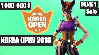 Fortnite Korea Open Solo Game 1 Highlights [Fortnite Tournament 2018]