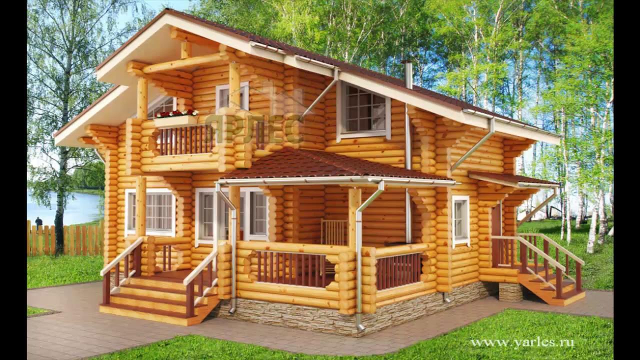 деревянные дома фото 5 - YouTube