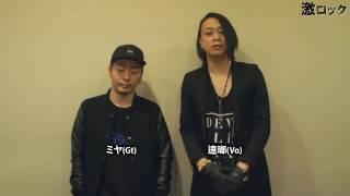 MUCC、ニュー・アルバム『脈拍』リリース!—激ロック 動画メッセージ