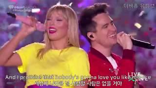 [한글] 테일러 스위프트 - Me! 라이브 가사 해석 (Taylor Swift, feat. Brendon Urie)