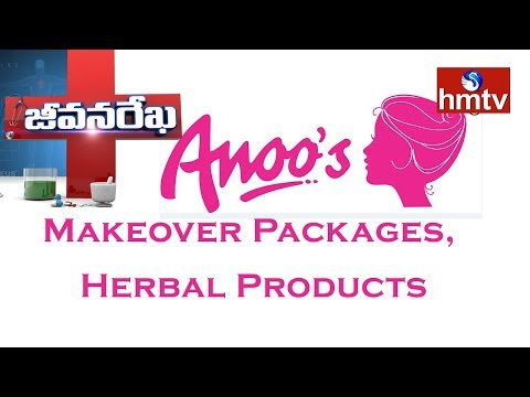 Anuradha Explains Anoos Makeover Packages, Herbal Products | Jeevana Rekha | hmtv News