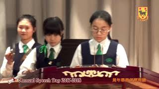 Publication Date: 2019-02-28   Video Title: 2018-19_Annual Speech Day 2017