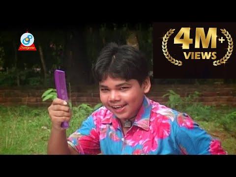 Various Artists - বিশেষ নাটক - ফিটিং কুদ্দুস - Fiting Kuddus - Bangla Comedy