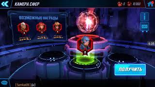 Strike Force !! Обновление !! Красные звезды!!!