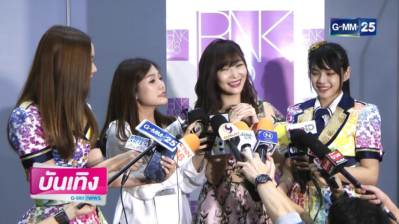 """[เต็มไม่ตัด] """"ซัชชี่"""" เยือนไทยครั้งแรกในงาน 2Shots BNK48"""